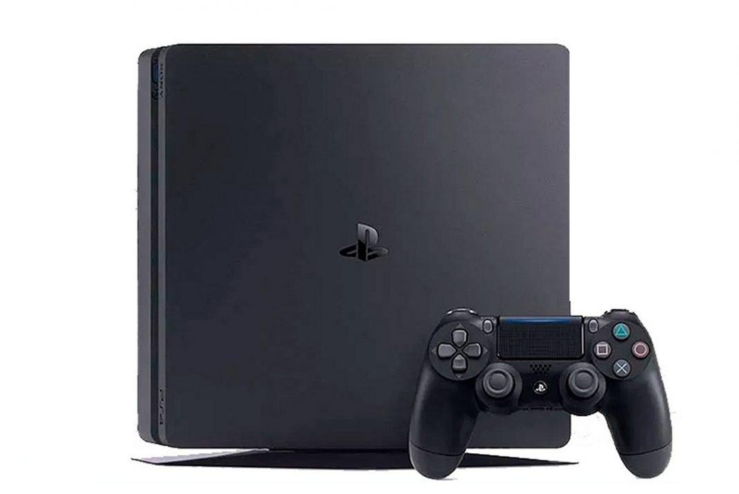 Imagen de una PlayStation 4