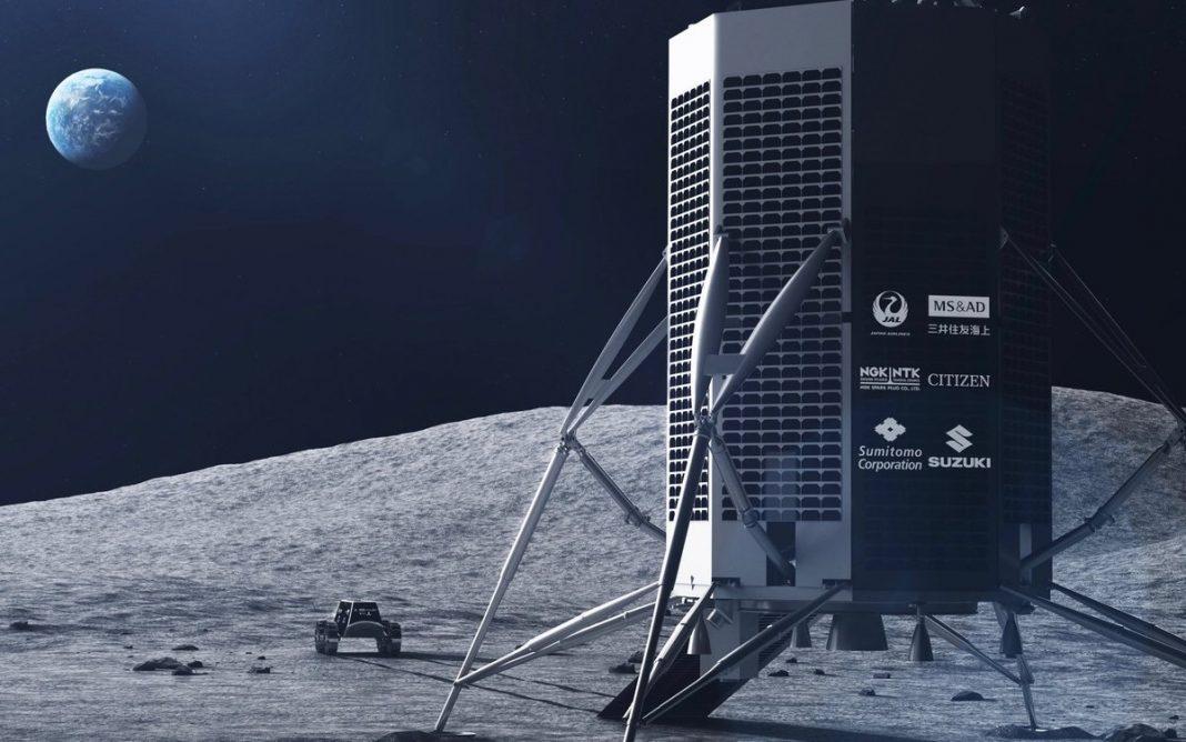 Imagen de una nave espacial posada sobre la superficie lunar con la tierra al fondo