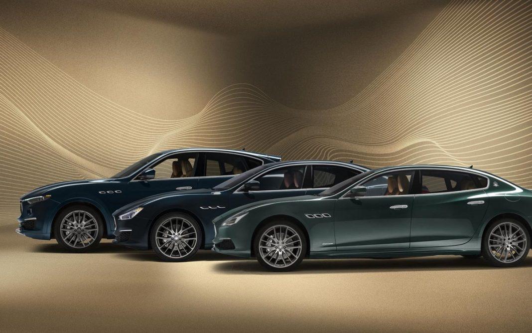 Imagen de la gama Maserati Royale