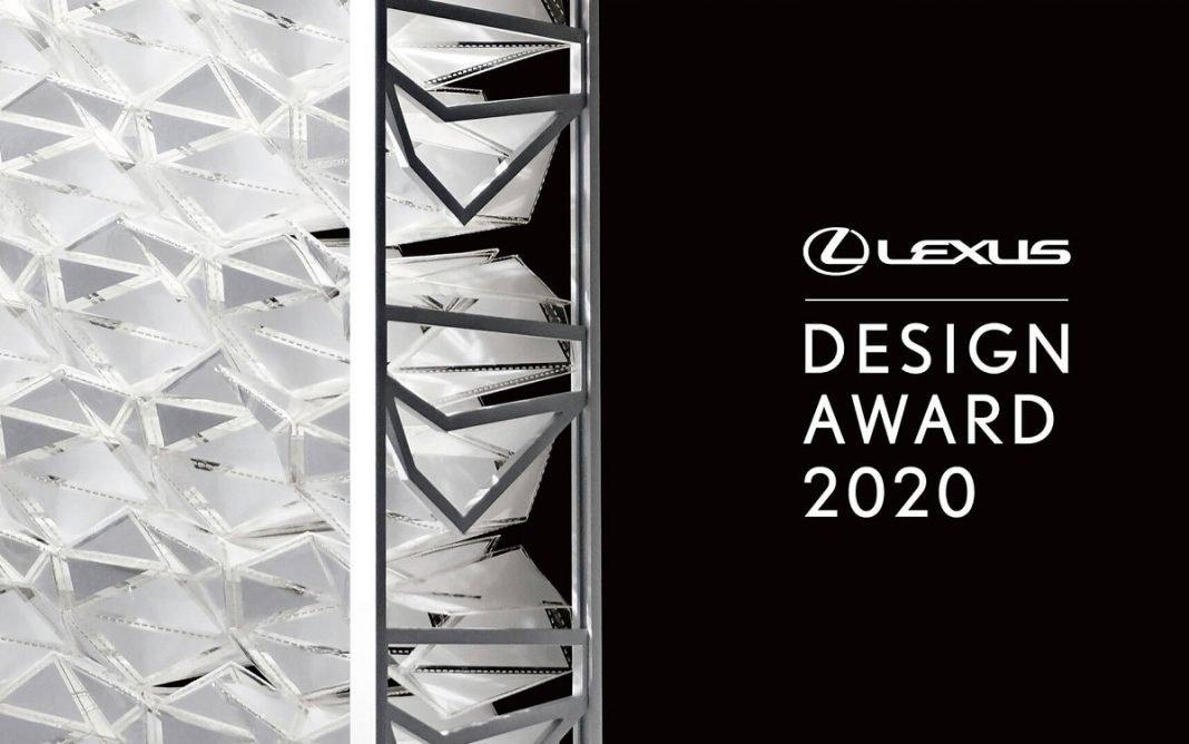 Cartel de los Lexus Design Award 2020