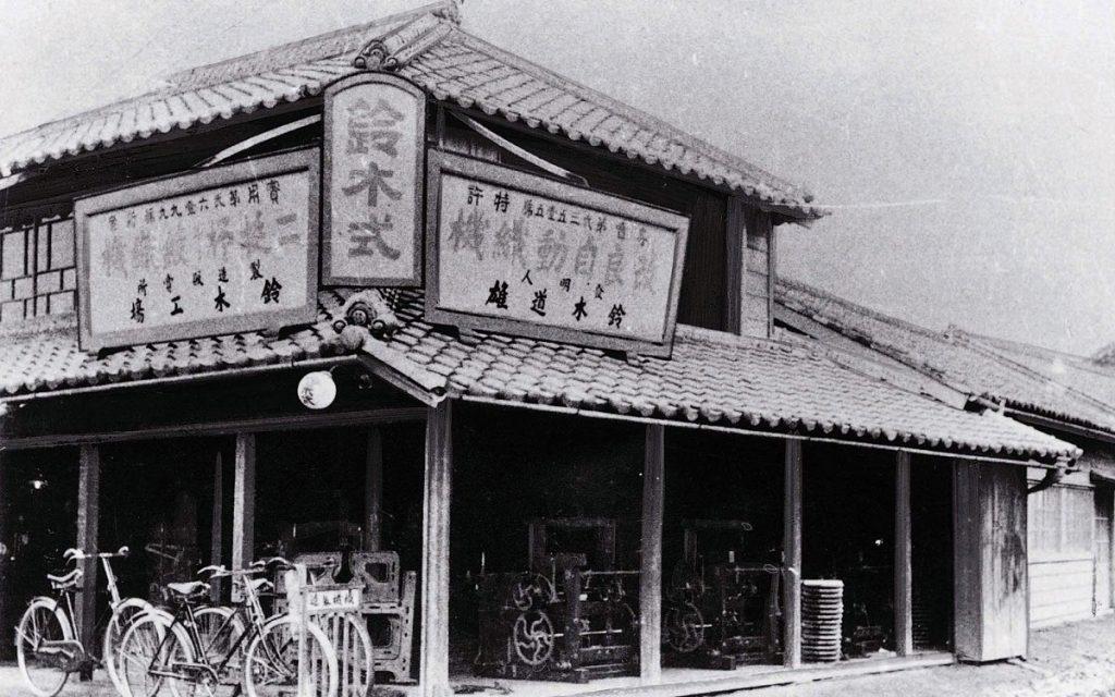 Edificio de la Suzuki Loom Manufacturing Co