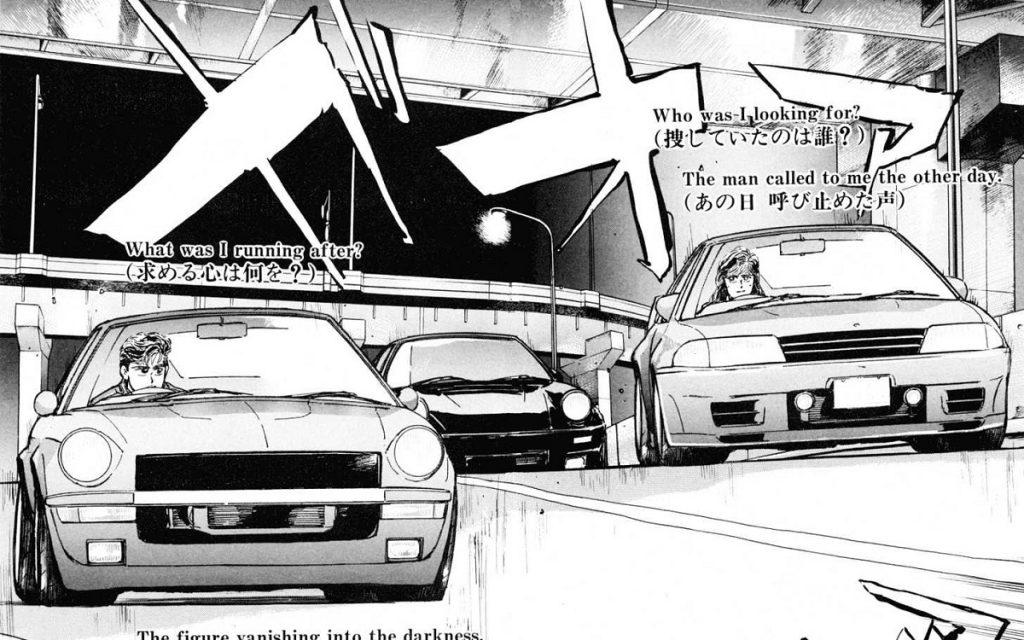 Viñeta del manga Wangan Midnight