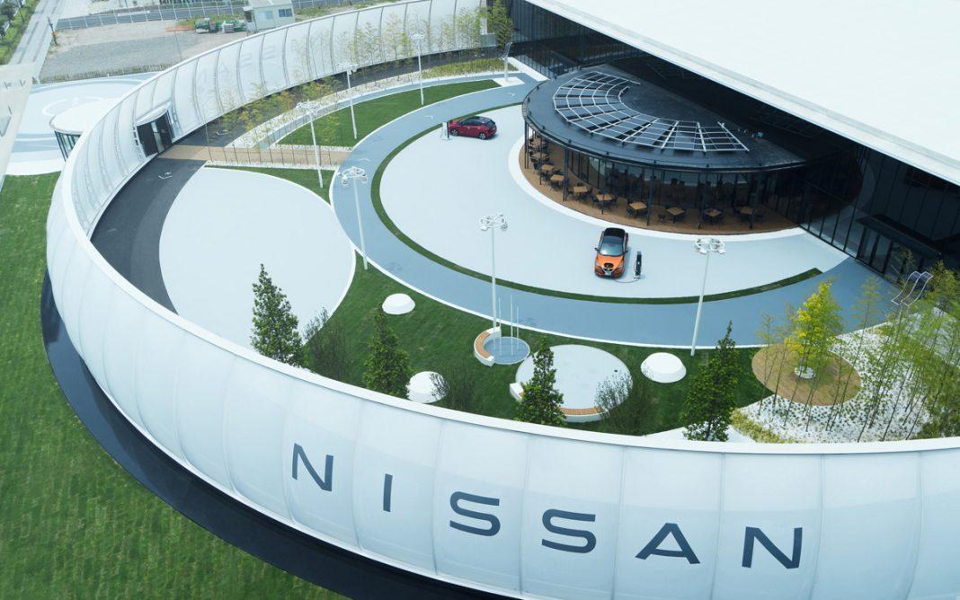 Nissan Pavilion panorámica carga